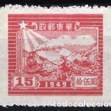 """Selos: CHINA ORIENTAL 1949 - TIPOS DE 49, PERO SOLO CON """"1949"""" - MNH SIN GOMA. Lote 269027144"""