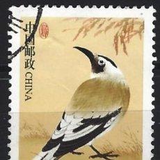 Sellos: REP. POP. CHINA 2002 - PÁJAROS, ARRENDAJO TERRESTRE - USADO. Lote 269261328
