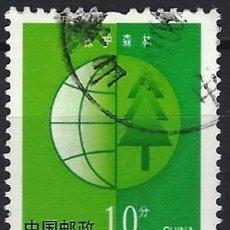 Sellos: REP. POP. CHINA 2002 - PROTECCIÓN DEL MEDIO AMBIENTE, ÁRBOL - USADO. Lote 269261493