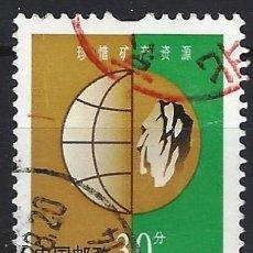 Sellos: REP. POP. CHINA 2002 - PROTECCIÓN DEL MEDIO AMBIENTE, MONTES - USADO. Lote 269261603