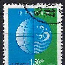 Sellos: REP. POP. CHINA 2002 - PROTECCIÓN DEL MEDIO AMBIENTE, OLAS - USADO. Lote 269261803
