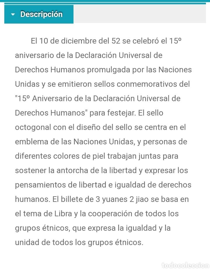 Sellos: Ji 089 sello conmemorativo del 15 aniversario de la Declaración Universal de Derechos Humanos - Foto 2 - 269471838