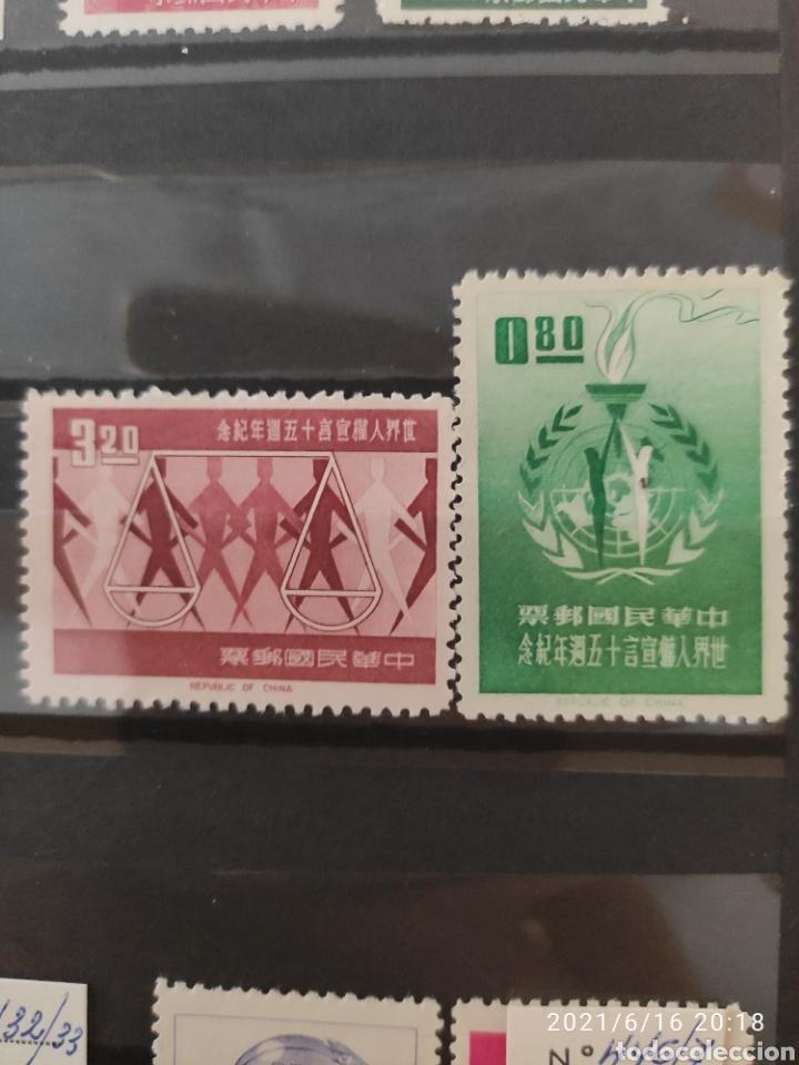 JI 089 SELLO CONMEMORATIVO DEL 15 ANIVERSARIO DE LA DECLARACIÓN UNIVERSAL DE DERECHOS HUMANOS (Sellos - Extranjero - Asia - China)