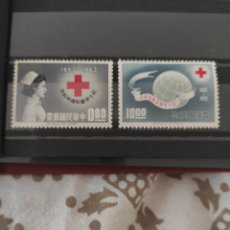 Sellos: CHINA REPÚBLIC TAIWÁN 1963 RED CROSS, SET OF TWO, NEVER HINGED. Lote 269473128