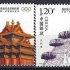 Sellos: REP. POP. CHINA 2008 - PASO DE LOS JJOO DE PEKÍN A LONDRES 2012, S.COMPLETA - MNH**. Lote 269476768