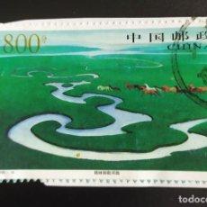 Sellos: ## CHINA - SELLO DE 1998 USADO ##. Lote 270245603
