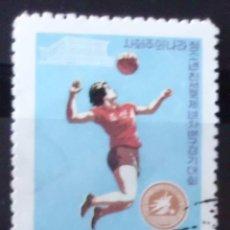 Sellos: SELLO DE CHINA JUEGOS 1973 (MATASELLADO). Lote 276500848