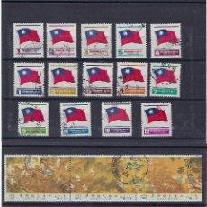 Sellos: TAIWAN. AÑOS 1981 Y 1986.. Lote 276976628