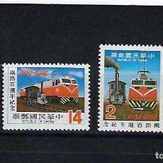 Sellos: TAIWAN. AÑO 1981. CENTENARIO DEL FERROCARRIL.. Lote 276976638