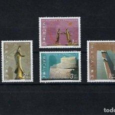 Sellos: MACAO. AÑO 1999. ARTE Y ESCULTURA.. Lote 276976678