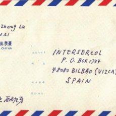 Sellos: CORREO AEREO: CHINA 1994. Lote 277046568