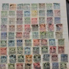 Sellos: O) CHINA, JUK, DRAGON, MARTYRS ISSUE, TENG KENG, DR SUN YAR SEN, HUANG HSING, LIAO CHUNG KAI, SUN CH. Lote 277272713