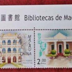 Timbres: MACAO/CHINA. 1244/47 ARQUITECTURA: BIBLIOTECAS. 2005. SELLOS NUEVOS Y NUMERACIÓN YVERT.. Lote 284212428