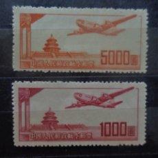 Sellos: CHINA. Lote 286525548
