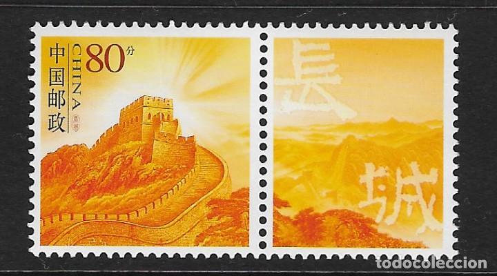CHINA. YVERT Nº 4253 NUEVO Y DEFECTUOSO (Sellos - Extranjero - Asia - China)