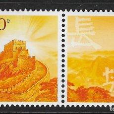 Sellos: CHINA. YVERT Nº 4253 NUEVO Y DEFECTUOSO. Lote 287181028