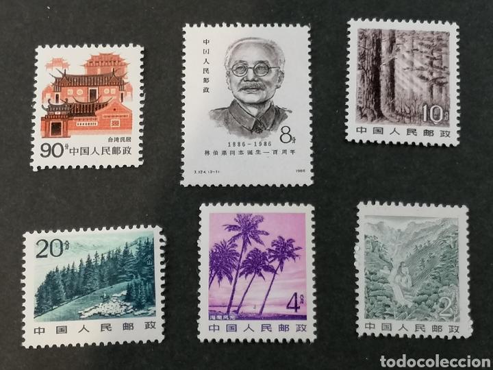 Sellos: China lote sellos nuevos*** - Foto 2 - 287724983