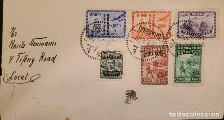 O) 1956 CHINA, SUN YAT SEN Y FLORES DE CIRUELA, VEHÍCULOS POR CORREO, ENTREGA POR CORREO RURAL, SHAN (Sellos - Extranjero - Asia - China)