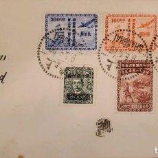 Sellos: O) 1956 CHINA, SUN YAT SEN Y FLORES DE CIRUELA, VEHÍCULOS POR CORREO, ENTREGA POR CORREO RURAL, SHAN. Lote 288294068