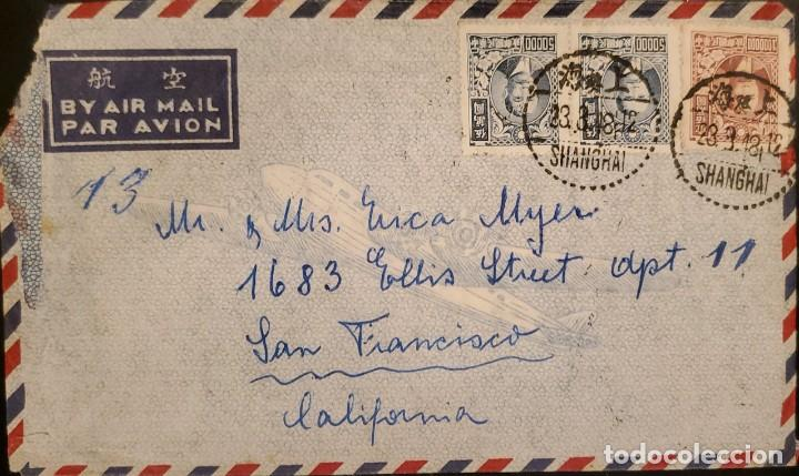 O) 1948 CHINA, SUN YAT-SEN Y PLUM FLORES, CORREO AÉREO A CALIFORNIA, XF (Sellos - Extranjero - Asia - China)