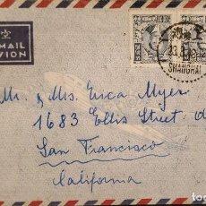 Sellos: O) 1948 CHINA, SUN YAT-SEN Y PLUM FLORES, CORREO AÉREO A CALIFORNIA, XF. Lote 288297273