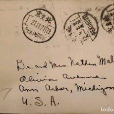 Sellos: O) 1937 CHINA, DR. SUN YAT SEN, PEKIN CANCELACIÓN A EE. UU.. Lote 288299263