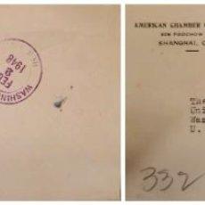 Sellos: O) 1948 CHINA, DR. SUN YAT SEN, RECARGADO, REGISTRADO, CANCELACIÓN DE SHANGHAI, CÁMARA DE COMERCIO A. Lote 288587583