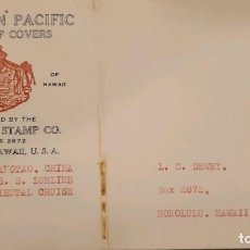 Sellos: O) CHINA, DR. SUN YAT SEN, PAPELERÍA POSTAL DEL PACÍFICO AMERICANO, ESCUDO DE ARMAS HAWAII, SELLO DE. Lote 288588243