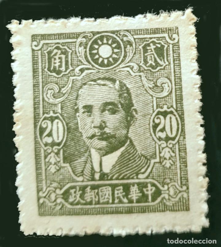 MICHEL CN-IM 454 - CHINA - IMPERIO Y REPÚBLICA - DR. SUN YAT-SEN ISSUE, CENTRAL TRUST PRINT (1942) (Sellos - Extranjero - Asia - China)