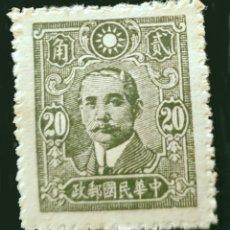 Sellos: MICHEL CN-IM 454 - CHINA - IMPERIO Y REPÚBLICA - DR. SUN YAT-SEN ISSUE, CENTRAL TRUST PRINT (1942). Lote 288984993