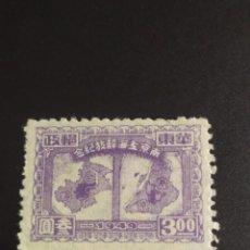 Sellos: ## CHINA NUEVO 1949 LIBERACION DE SHANGHAI Y NANKIN##. Lote 289246778