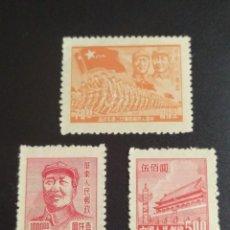 Sellos: ## CHINA NUEVO 1949 LOTE 3 SELLOS##. Lote 289247313