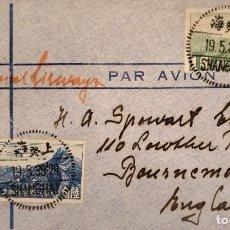 Sellos: O) 1939 CHINA, JUNKERS F-13 SOBRE EL GRAN MURO, CIRCULÓ DE SHANGHAI A INGLATERRA. Lote 289530373