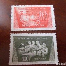 Selos: CHINA, 1954, POR EL DESARROLLO TÉCNICO, YVERT 1030/31. Lote 292079173