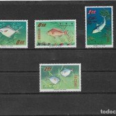 Sellos: CHINA.TAIWAN.FORMOSA1965, SERIE IVERT 518/21 TEMA FAUNA PECES. MNH.. Lote 294070458