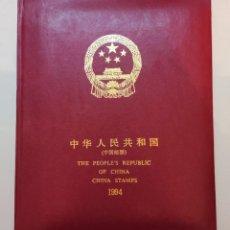 Sellos: CHINA. AÑO 1994.. Lote 294504198