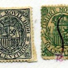 Sellos: 4 TIMBRES ESPECIAL MOVIL 10 CENTIMOS 1897-1898-1899 (LOS DE LAS FOTOS). Lote 11680546