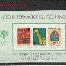 Sellos: PRECIOSO LOTE DE 9 HOJAS CONMEMORATIVAS AÑO INTERNACIONAL DEL NIÑO 1979. Lote 9630267