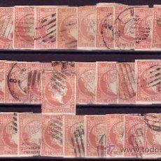Sellos: ESPAÑA. (CAT. 48). LOTE DE 4 CUARTOS. INTERESANTE PARA ESTUDIOS. BONITOS.. Lote 26015787