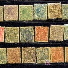 Sellos - 24 sellos fiscales diferentes de 10 cts que pudieron ser usados para correo. - 26872535