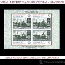 Sellos: LOTE SELLOS TURKIA - 1987 HOJITA 4 S/DENTAR ISTANBUL'87 (AHORRA GASTOS COMPRANDO MAS SELLO). Lote 15742730