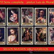 Sellos: ESPAÑA LOTE SELLOS - 1970 PINTOR LUIS DE MORALES (UNIFICO ENVIOS AHORRA GASTOS COMPRANDO MAS SELLO). Lote 16015232