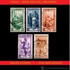 Sellos: LOTE SELLOS - ITALIA - ANTIGUOS OFICIOS Y REGIONES - (AHORRA GASTOS COMPRANDO MAS SELLO). Lote 16302407