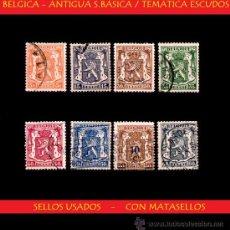 Sellos: LOTE SELLOS - BELGICA - ANTIGUA S. BASICA - TEMATICA ESCUDOS (AHORRA GASTOS COMPRANDO MAS SELLO). Lote 16303127