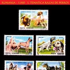 Sellos: LOTE SELLOS - RUMANIA 1990 - S. TEMATICA RAZAS DE PERROS (AHORRA GASTOS COMPRANDO MAS SELLO). Lote 16304731