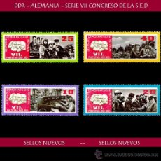 Briefmarken - LOTE SELLOS - DDR - ALEMANIA - S. VII CONGRESO DE LA S.E.D (AHORRA GASTOS COMPRANDO MAS SELLO) - 16334805