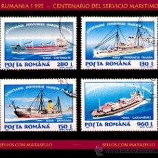 Sellos: LOTE SELLOS RUMANIA 1995 - S. TRANSPORTE / BARCOS / BUQUES (UNIFICO ENVIOS COMPRANDO MAS SELLO. Lote 17840413