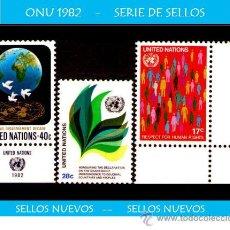 Sellos: LOTE SELLOS NUEVOS - ONU / NACIONES UNIDAS 1982 - (AHORRA COMPRANDO MAS SELLO. Lote 17955894