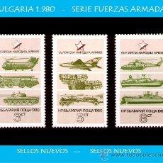 Sellos: LOTE SELLOS NUEVOS - BULGARIA 1980 - S. FUERZAS ARMADAS / EJERCITO (AHORRA COMPRANDO MAS SELLO. Lote 17955973
