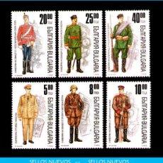 Sellos: LOTE SELLOS NUEVOS - BULGARIA 1996 - S. UNIFORMES MILITARES / EJERCITO (AHORRA COMPRANDO MAS SELLO. Lote 17955982